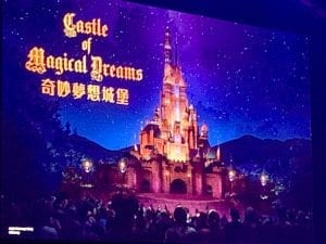 Disney Hong Kong castle